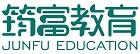广东筠富教育